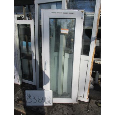 Окно пластиковое 1450х570