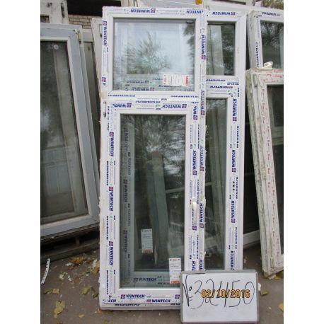 Окно пластиковое 1750х610