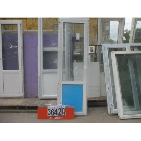 Двери Б/У ПВХ 2220 (в) х 690 (ш)