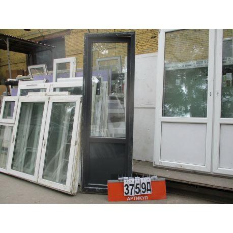 Двери Пластиковые Б/У 2320 (в) х 750 (ш)