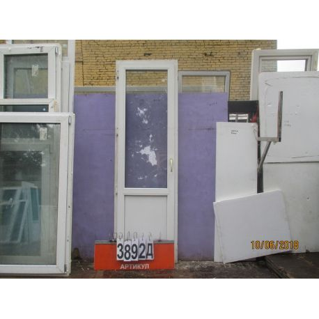 Пластиковые Двери Б У 2180 (в) х 670 (ш)