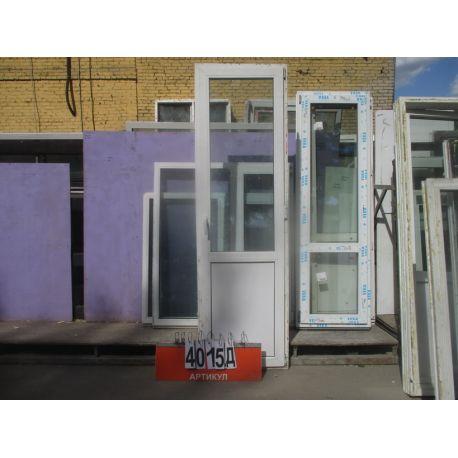 Двери Пластиковые Б/У 2400 (в) х 720 (ш)