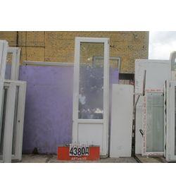 Пластиковые Двери Б/У 2430 (в) х 720 (ш)