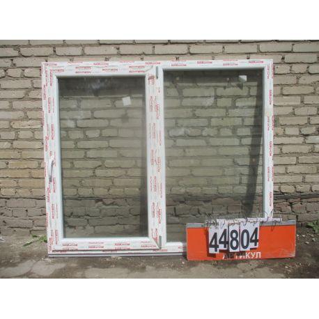 Окна Пластиковые Новые 1450 (в) х 1730 (ш)