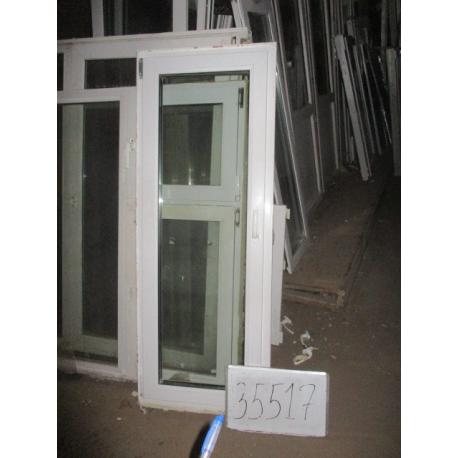 ОКНО ПВХ 1620 (в) х 620 (ш) Б/У