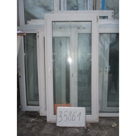 ОКНО Пластиковое 1630 (в) х 800 (ш) Б/У