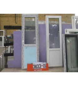 Пластиковые Двери Б/У 2230 (в) х 680 (ш)