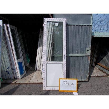 Двери ПВХ 2350 (в) х 740 (ш)