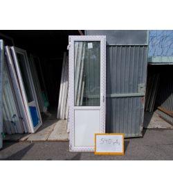 Двери Пластиковые 2350 (в) х 740 (ш)