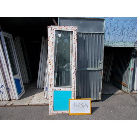 Двери Балконные ПВХ Новые 2350 (в) х 700 (ш)