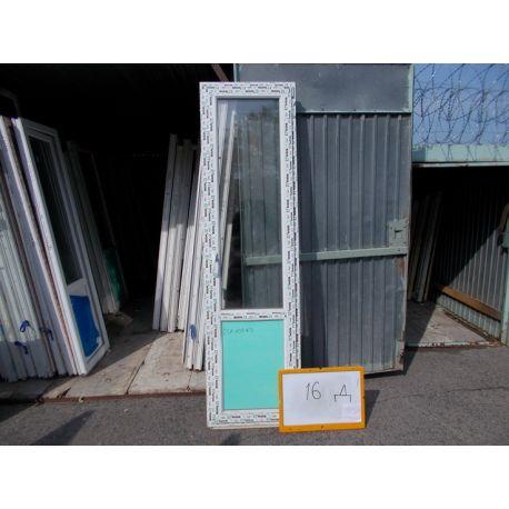 Пластиковые Двери Новые 2380 (в) х 670 (ш)