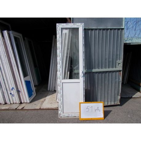 Двери Балконные ПВХ 2290 (в) х 650 (ш)