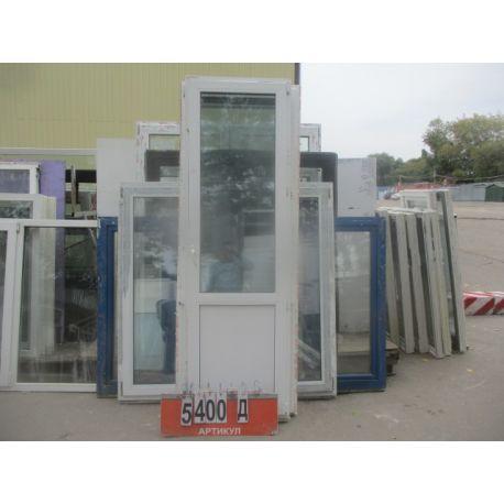 Двери Балконные Пластиковые Б/У 2440 (в) х 760 (ш)