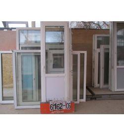 Двери Балконные БУ ПВХ 2160 (в) х 680 (ш)