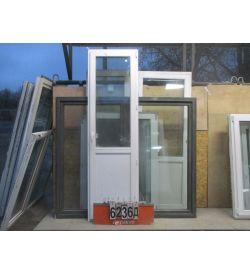 Пластиковые Двери Балконные Б/У 2370 (в) х 700 (ш)