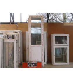 Двери Балконные ПВХ БУ 2280 (в) х 670 (ш)