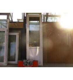 Двери Балконные Пластиковые БУ 2250 (в) х 690 (ш)