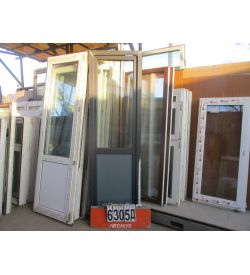 Двери Балконные ПВХ Б/У 2340 (в) х 720 (ш)
