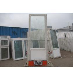 Пластиковые Двери Балконные 2360 (в) х 870 (ш)