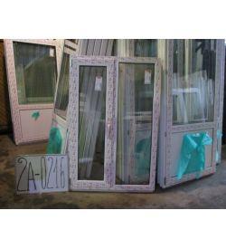 Пластиковые Окна Готовые 1500 (в) х 1000 (ш)