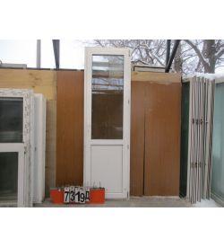 Пластиковые Двери Балконные Б/У 2370 (в) х 720 (ш)
