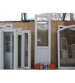 Пластиковые Двери Балконные Б/У 2250 (в) х 690 (ш)