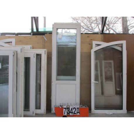 Пластиковые Двери Балконные БУ 2200 (в) х 700 (ш)