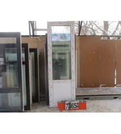 Пластиковые Двери Балконные БУ 2370 (в) х 760 (ш)