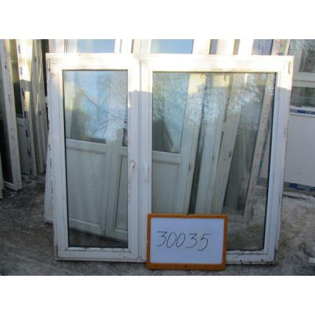 Окна Пластиковые Б/У 1550 (в) х 1740 (ш)
