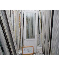Пластиковые Двери Балконные Б У 2240 (в) х 710 (ш)