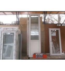 Пластиковые Двери Балконные БУ 2640 (в) х 710 (ш)