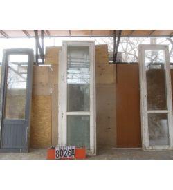 Деревянные Двери Балконные Б/У 2450 (в) х 720 (ш)