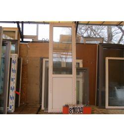 Пластиковые Двери Балконные БУ 2500 (в) х 750 (ш)