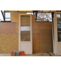 Пластиковые Двери Б/У 2500(в) х 820(ш) Балконные