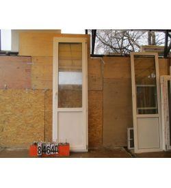 Двери Пластиковые БУ 2340(в) х 710(ш) Балконные