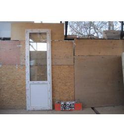 Пластиковые Двери БУ 2250(в) х 700(ш) Балконные
