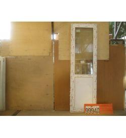 Пластиковые Двери БУ 2390(в) х 710(ш) Балконные