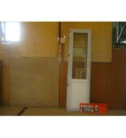 Двери Пластиковые Б/У 2370(в) х 650(ш) Балконные