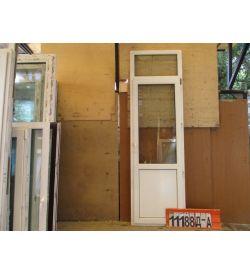 Пластиковые Двери БУ 2660(в) х 760(ш) Балконные