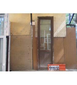 Пластиковые Двери БУ 2320(в) х 700(ш) Балконные