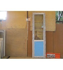 Пластиковые Двери БУ 2440(в) х 710(ш) Балконные