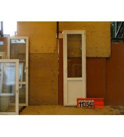 Пластиковые Двери БУ 2180(в) х 650(ш) Балконные