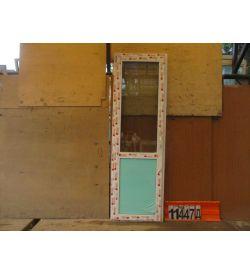 Пластиковые Двери БУ 2260(в) х 710(ш) Балконные