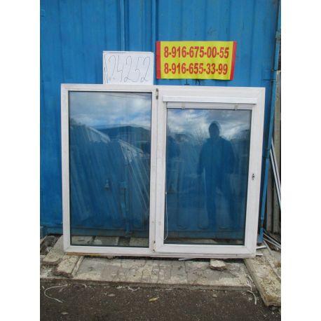 Пластиковые Окна БУ 1540(в) х 1790(ш)