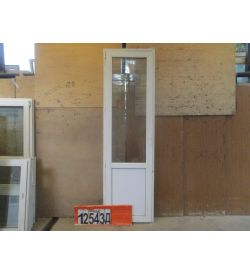 Пластиковые Двери БУ 2290(в) х 670(ш) Балконные